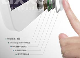 紫外LED固化技术在手机上的应用.